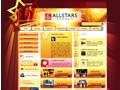 www.allstars.cz